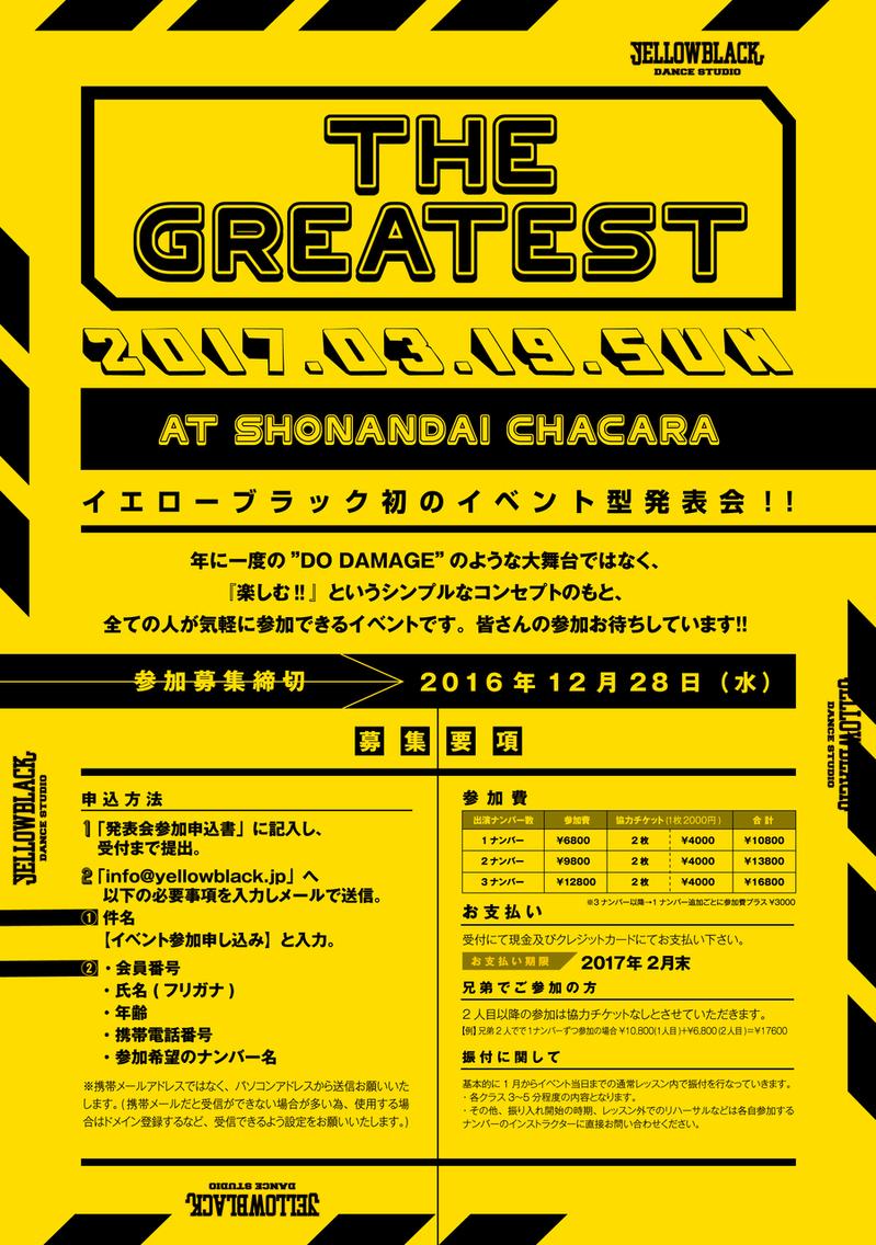 THE GREATESTout.jpgのサムネイル画像