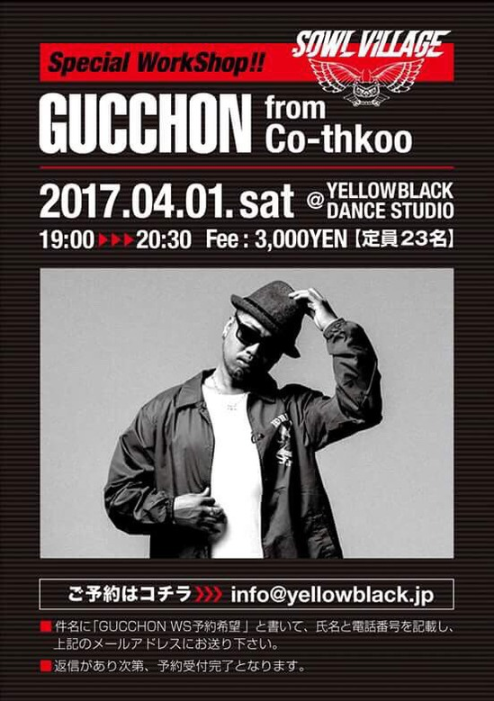 gucchyon.JPG