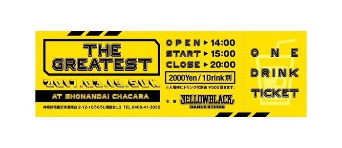 tg_ticket.JPG