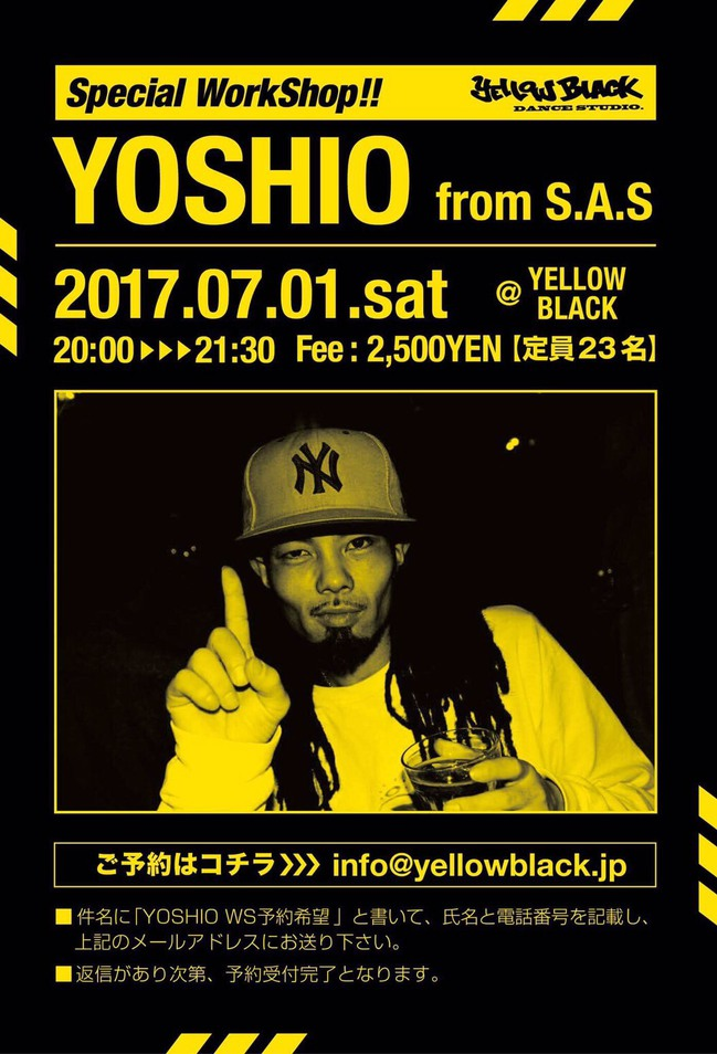 yoshio_ws.jpg