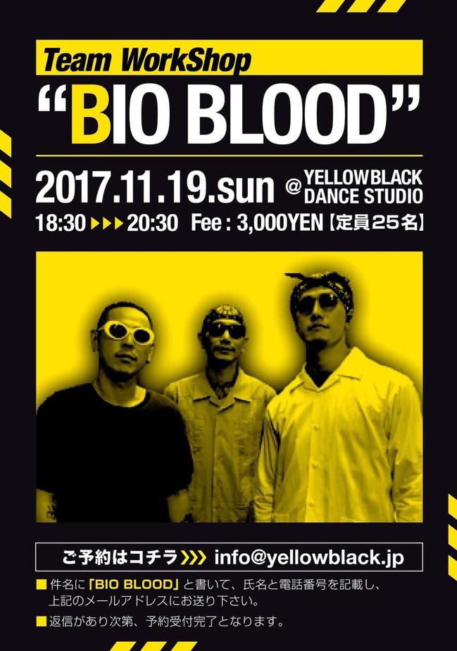 bio_blood_ws.jpg