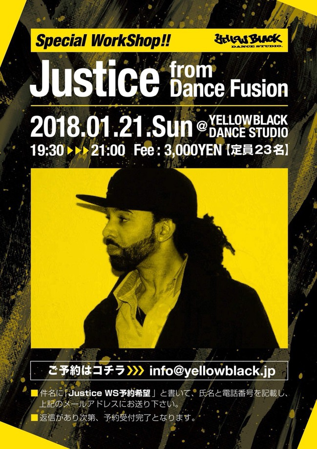 justice_ws.jpgのサムネイル画像