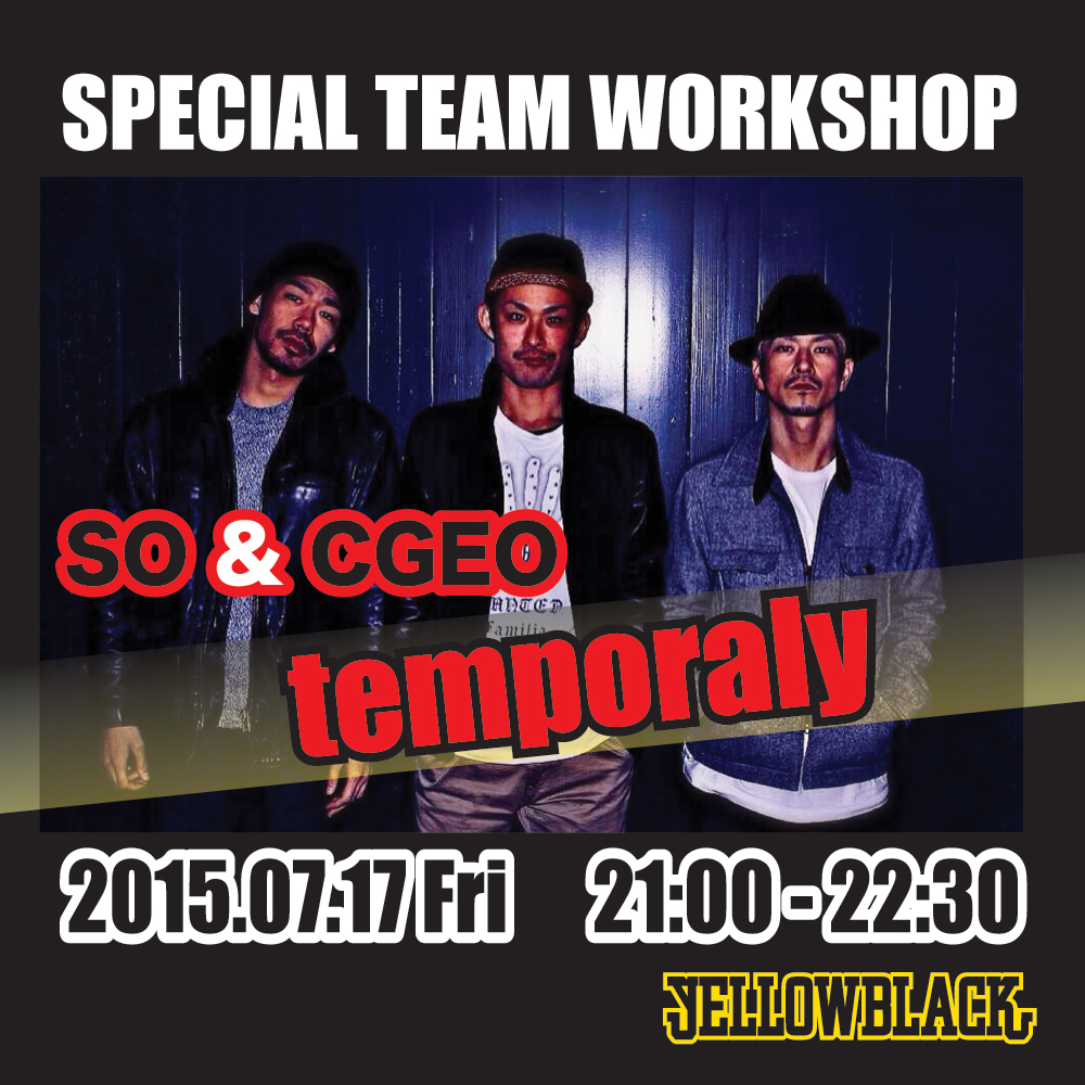 0717_temporaly_ws_kokuchi.jpg