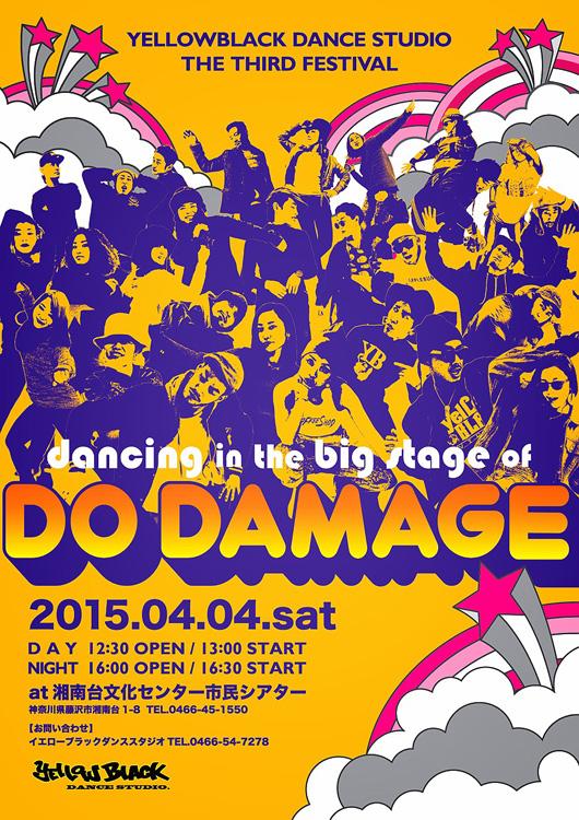 2015_04_04_poster_web.jpg