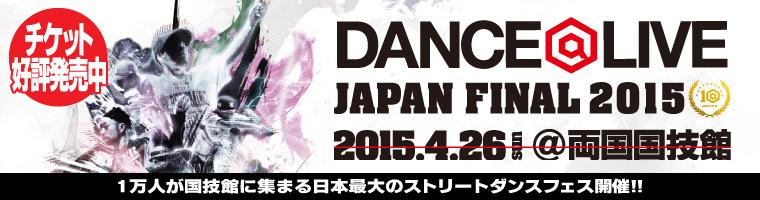 dance@live.jpg