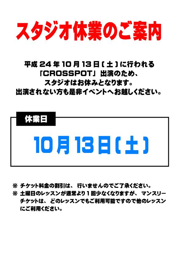 event_off.jpg