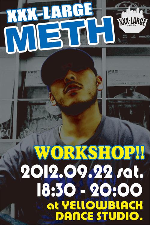 meth_0922.jpg