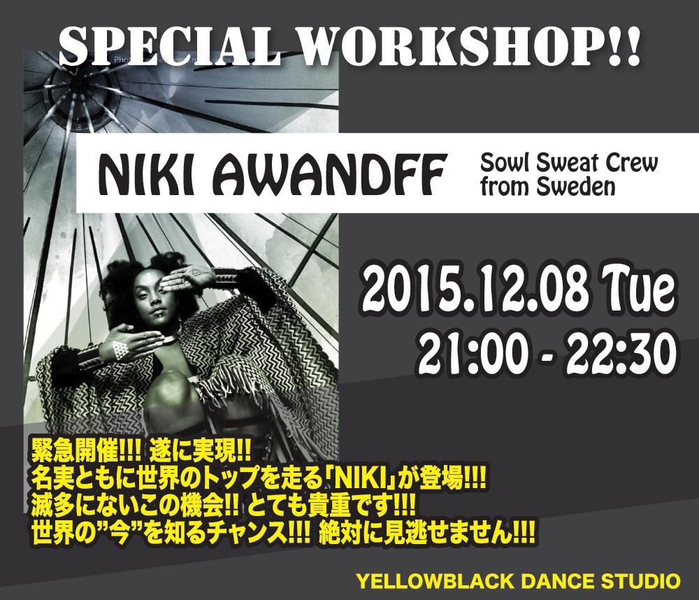 niki_ws_web.jpg