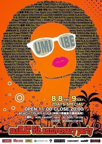 umiibe2014-1.jpg